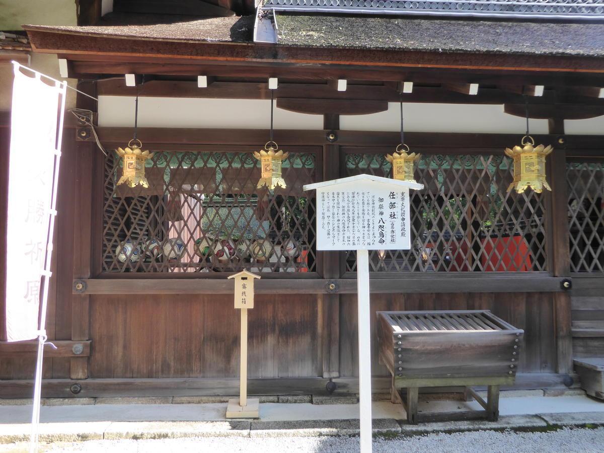 f:id:kyotoburari:20190809065934j:plain