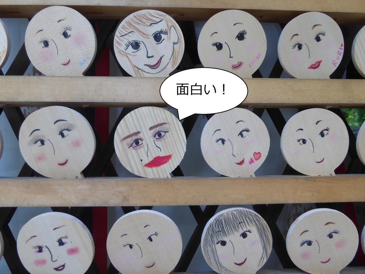 f:id:kyotoburari:20190810064707j:plain