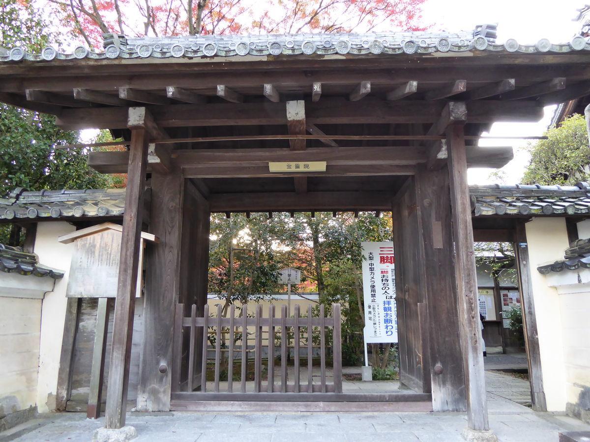 f:id:kyotoburari:20190919063940j:plain