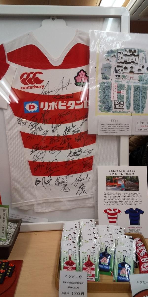 f:id:kyotoburari:20191020155655j:plain