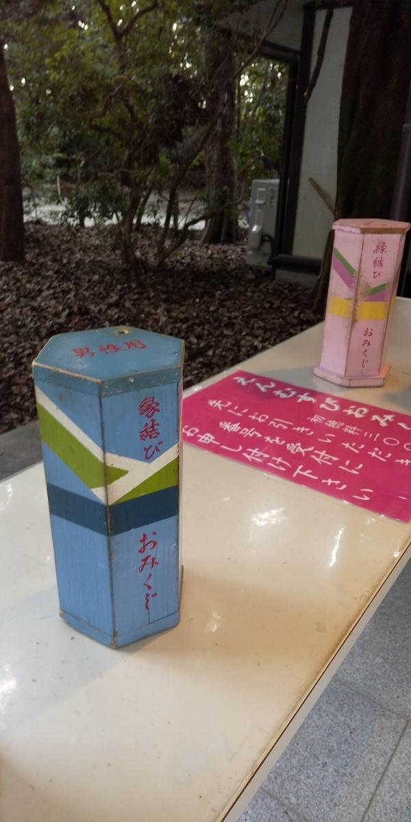 f:id:kyotoburari:20191026201737j:plain