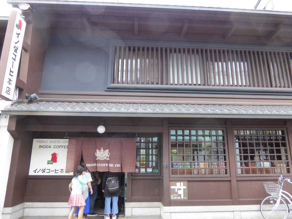 f:id:kyotoburari:20191027082346j:plain