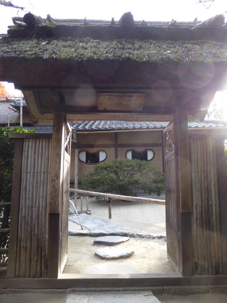 f:id:kyotoburari:20191031064623j:plain