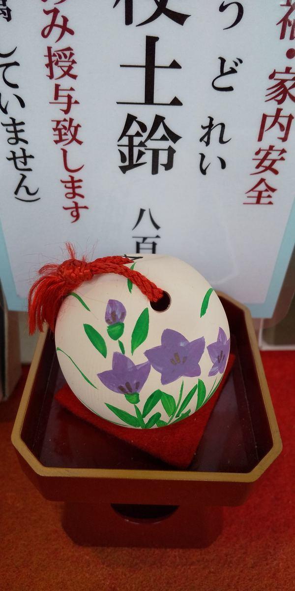 f:id:kyotoburari:20191105162456j:plain