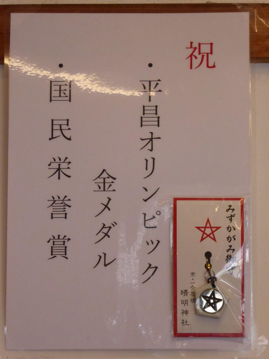 f:id:kyotoburari:20191113071006j:plain