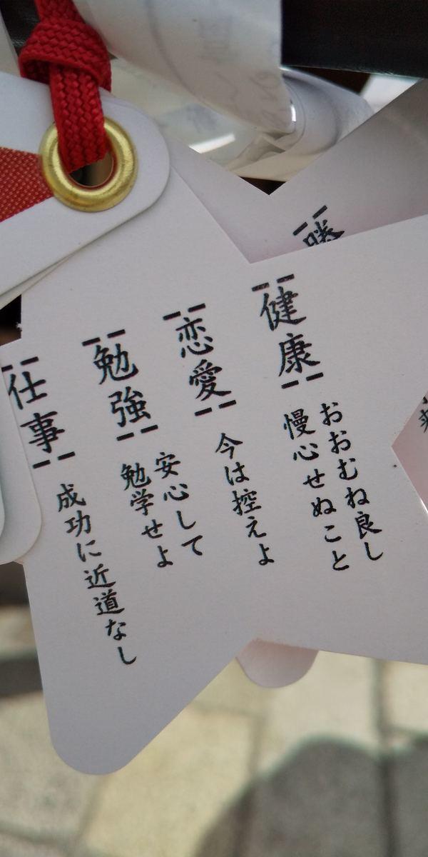 f:id:kyotoburari:20191114195039j:plain