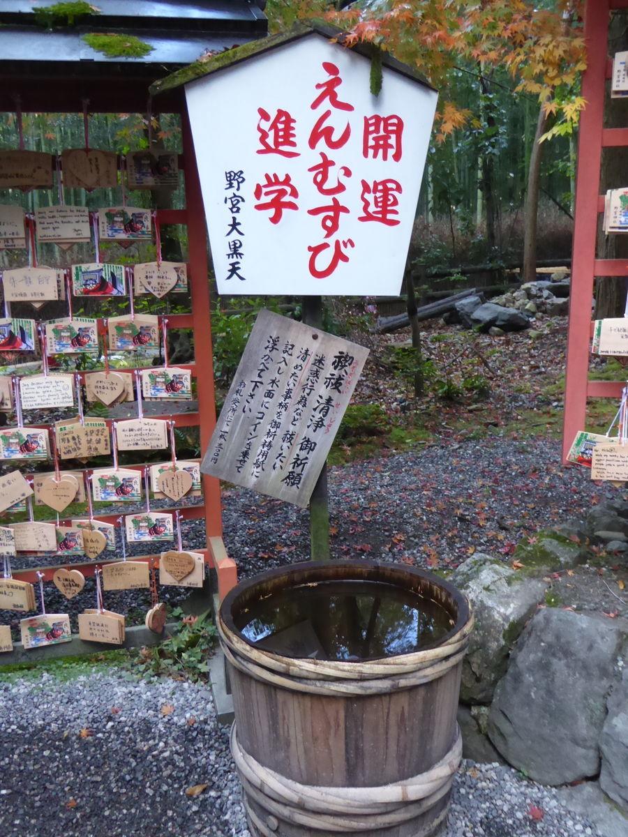 f:id:kyotoburari:20191129074602j:plain