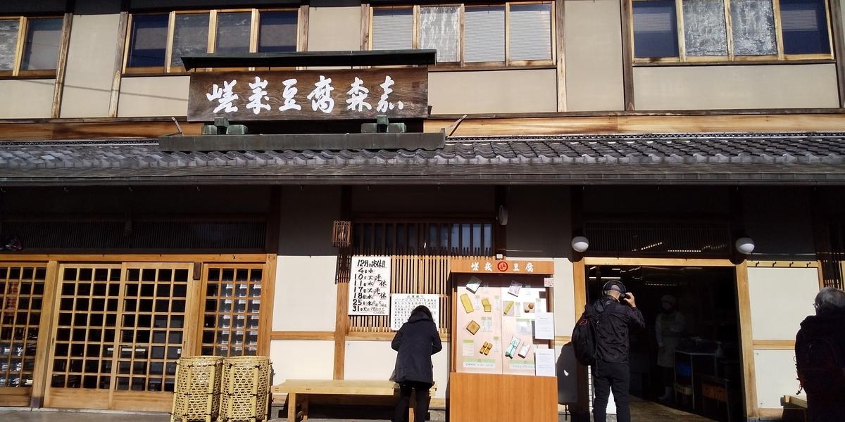 f:id:kyotoburari:20191129101852j:plain