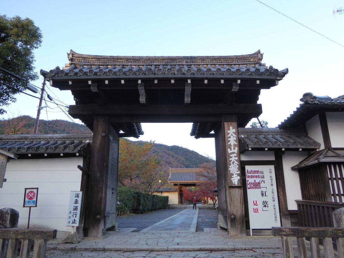 f:id:kyotoburari:20191201160551j:plain