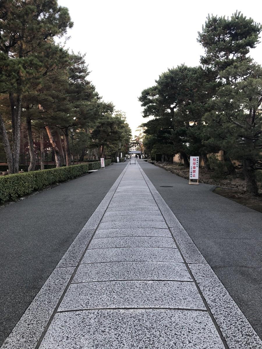 f:id:kyotoburari:20191208082926j:plain