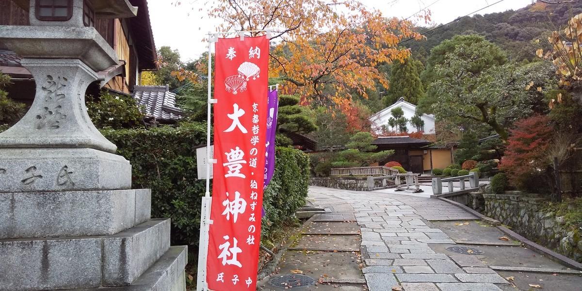 f:id:kyotoburari:20191221123902j:plain