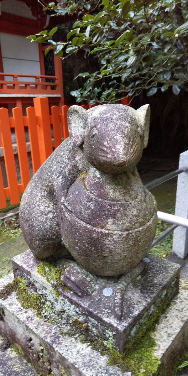 f:id:kyotoburari:20191221131230j:plain