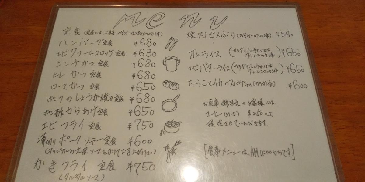 f:id:kyotoburari:20200102104801j:plain