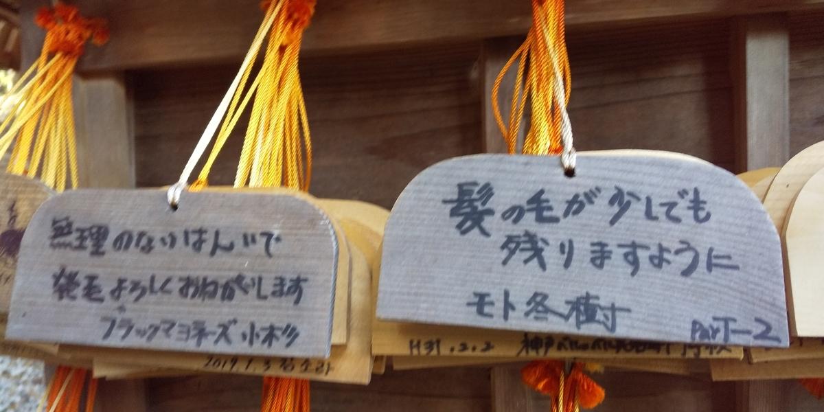 f:id:kyotoburari:20200205151106j:plain