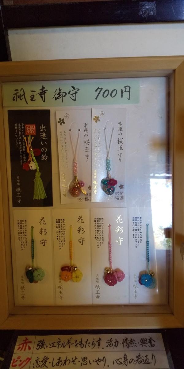 f:id:kyotoburari:20200221110105j:plain