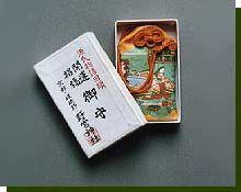 f:id:kyotoburari:20200313164015j:plain