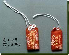 f:id:kyotoburari:20200313170549j:plain