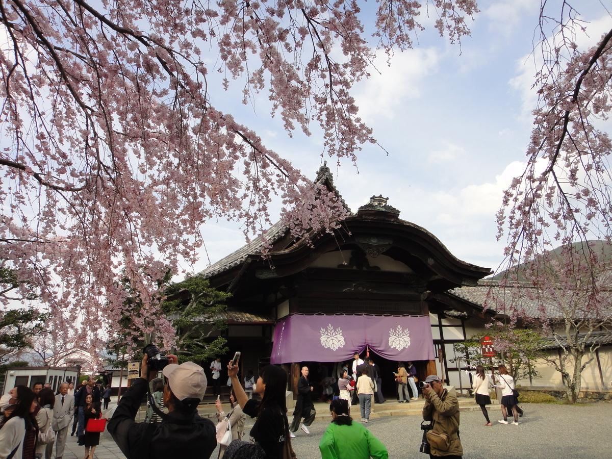 f:id:kyotoburari:20200324183741j:plain