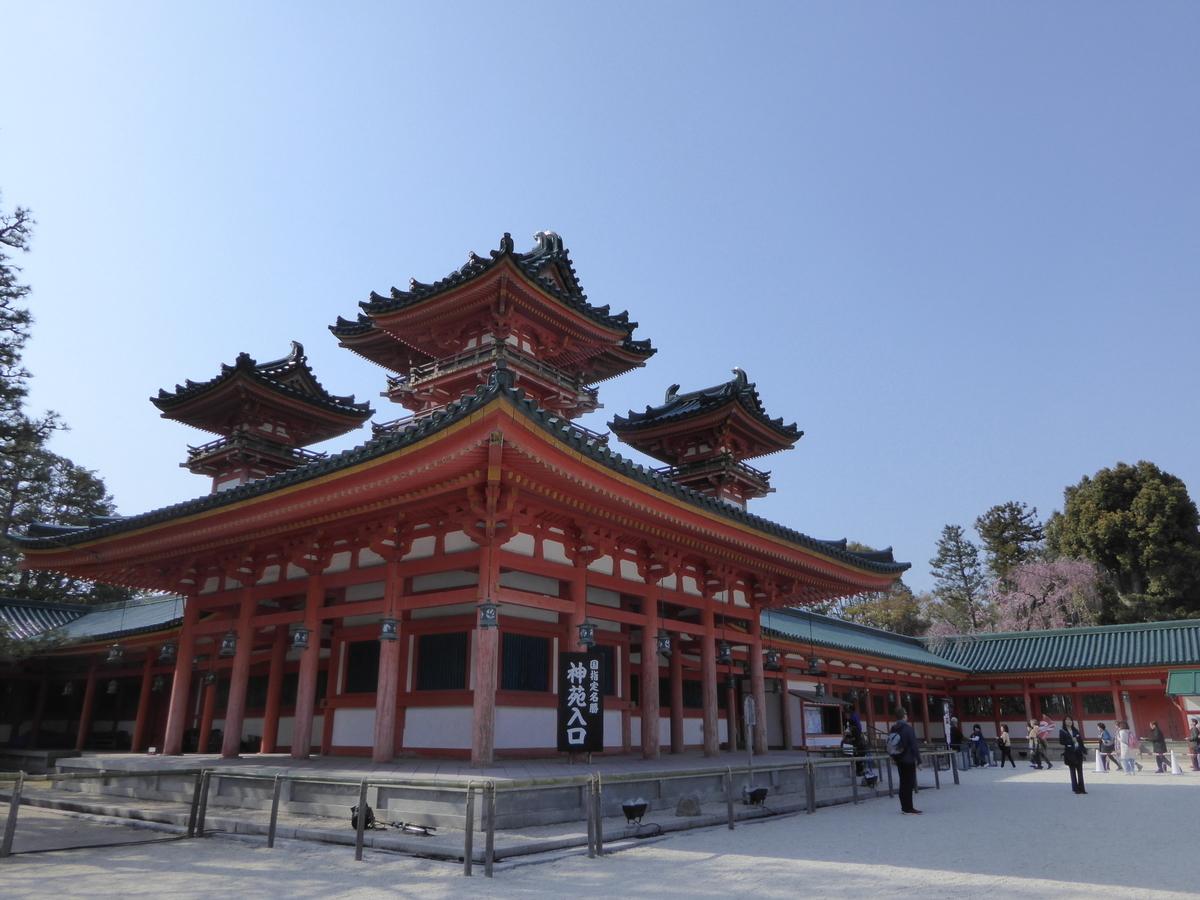 f:id:kyotoburari:20200325132333j:plain