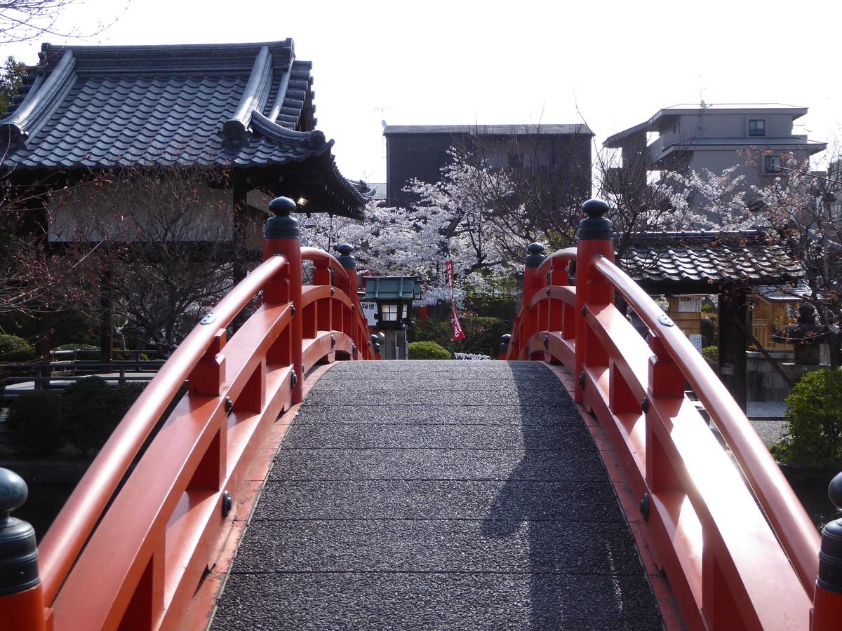 f:id:kyotoburari:20200327155627j:plain