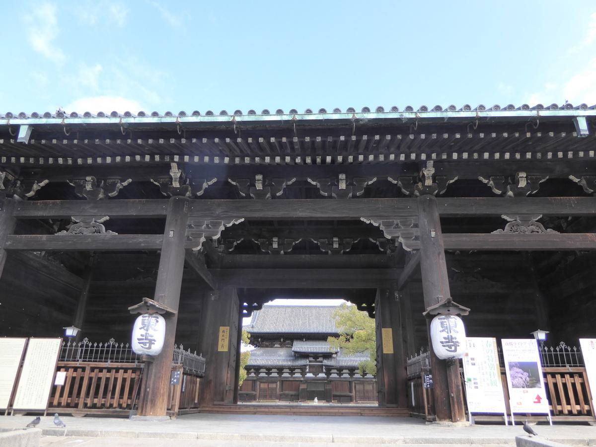 f:id:kyotoburari:20200330162302j:plain