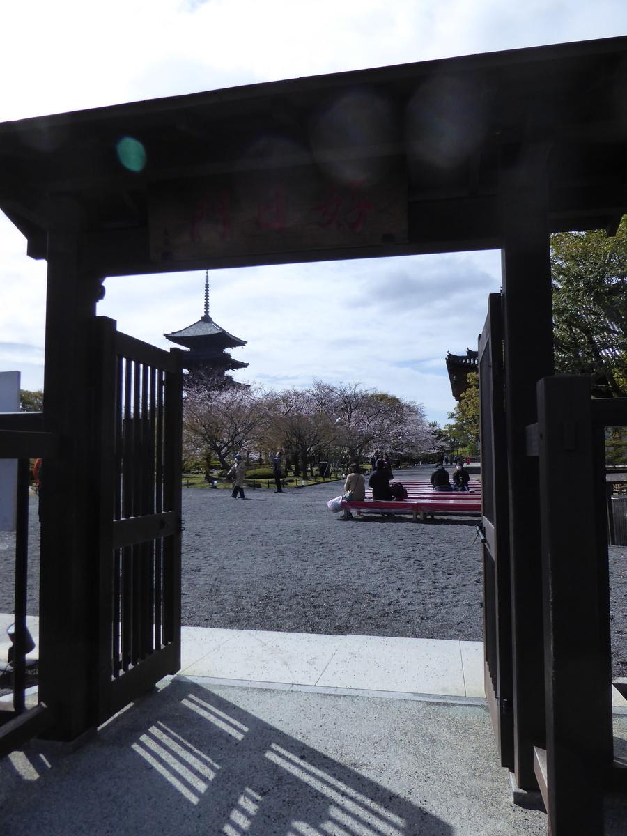 f:id:kyotoburari:20200330183349j:plain