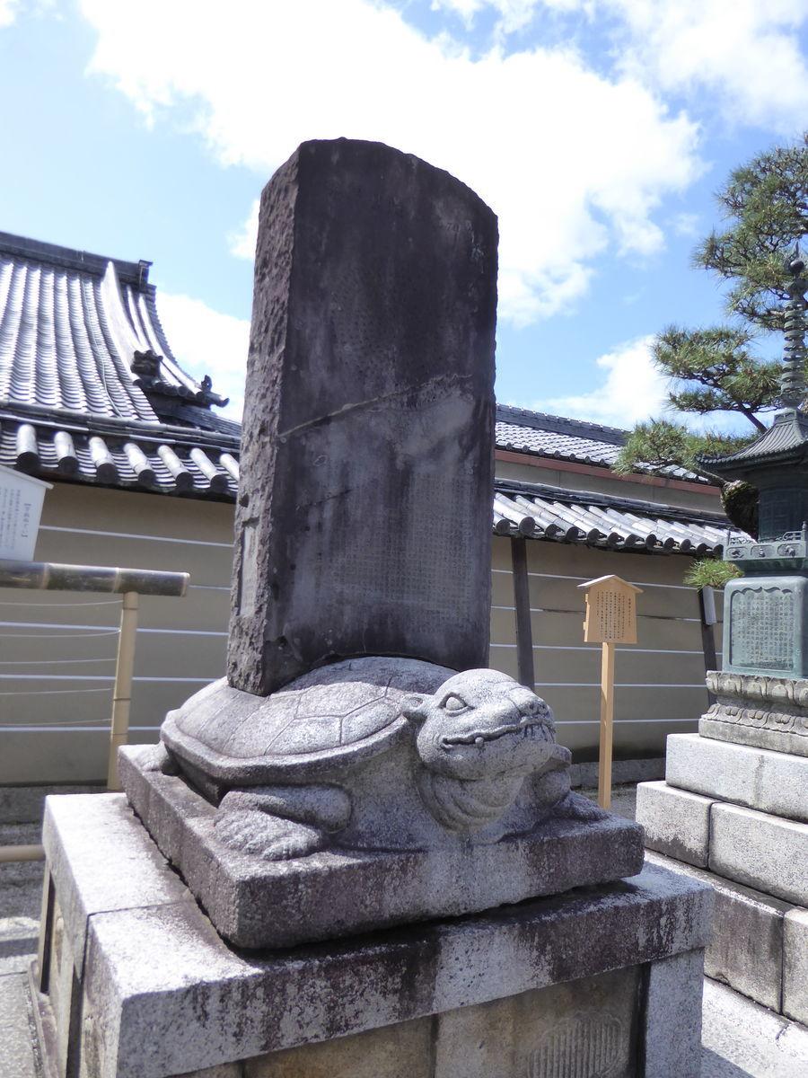 f:id:kyotoburari:20200401150925j:plain