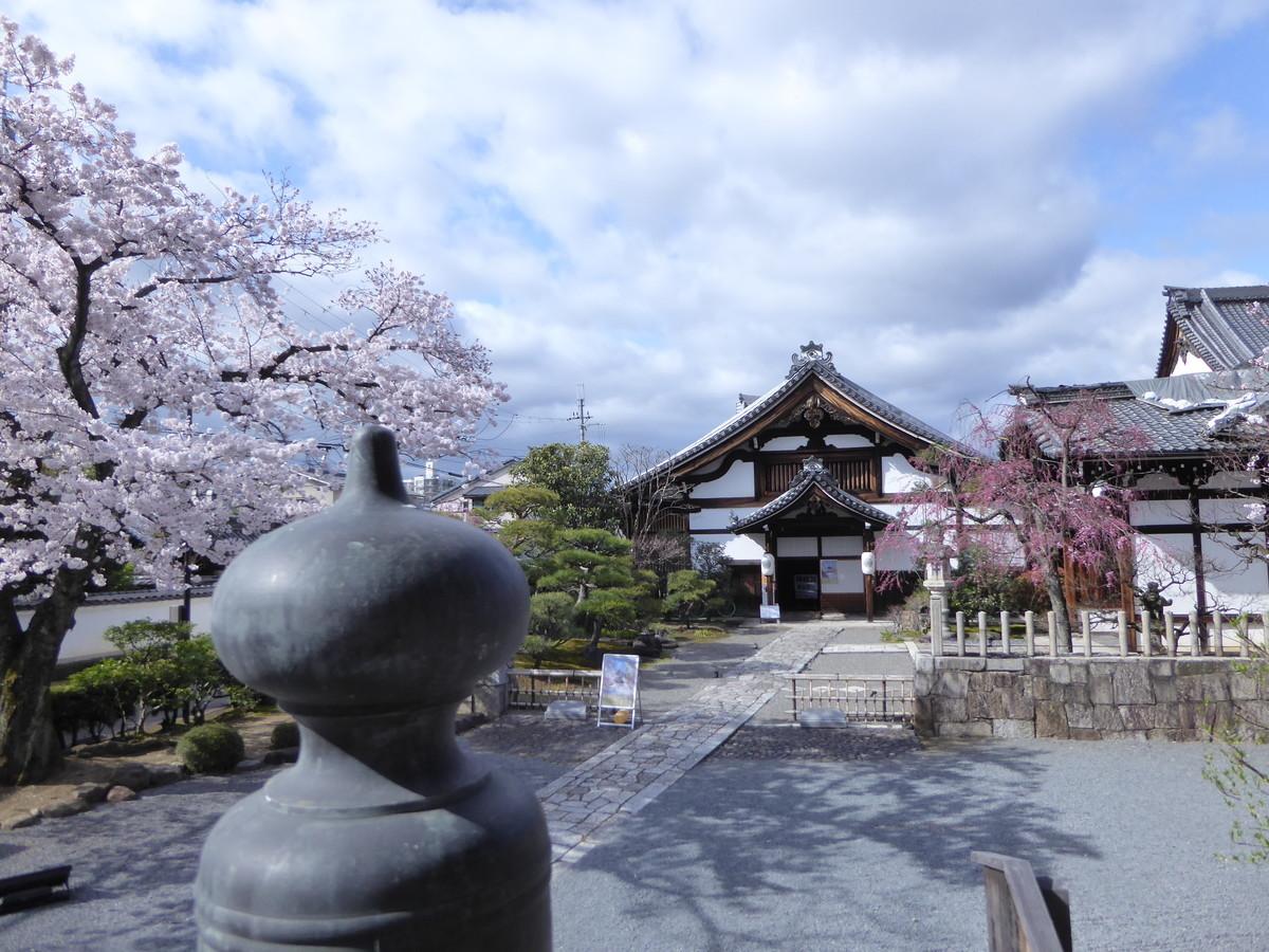 f:id:kyotoburari:20200416151737j:plain