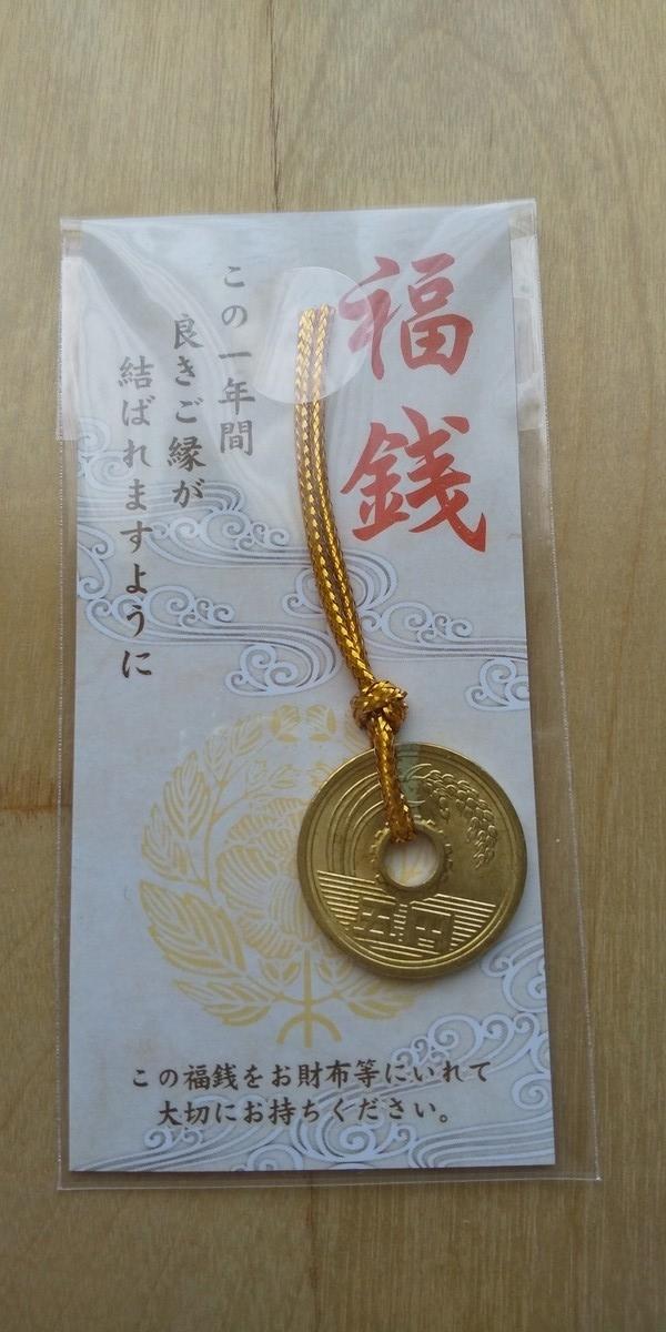 f:id:kyotoburari:20200430165008j:plain