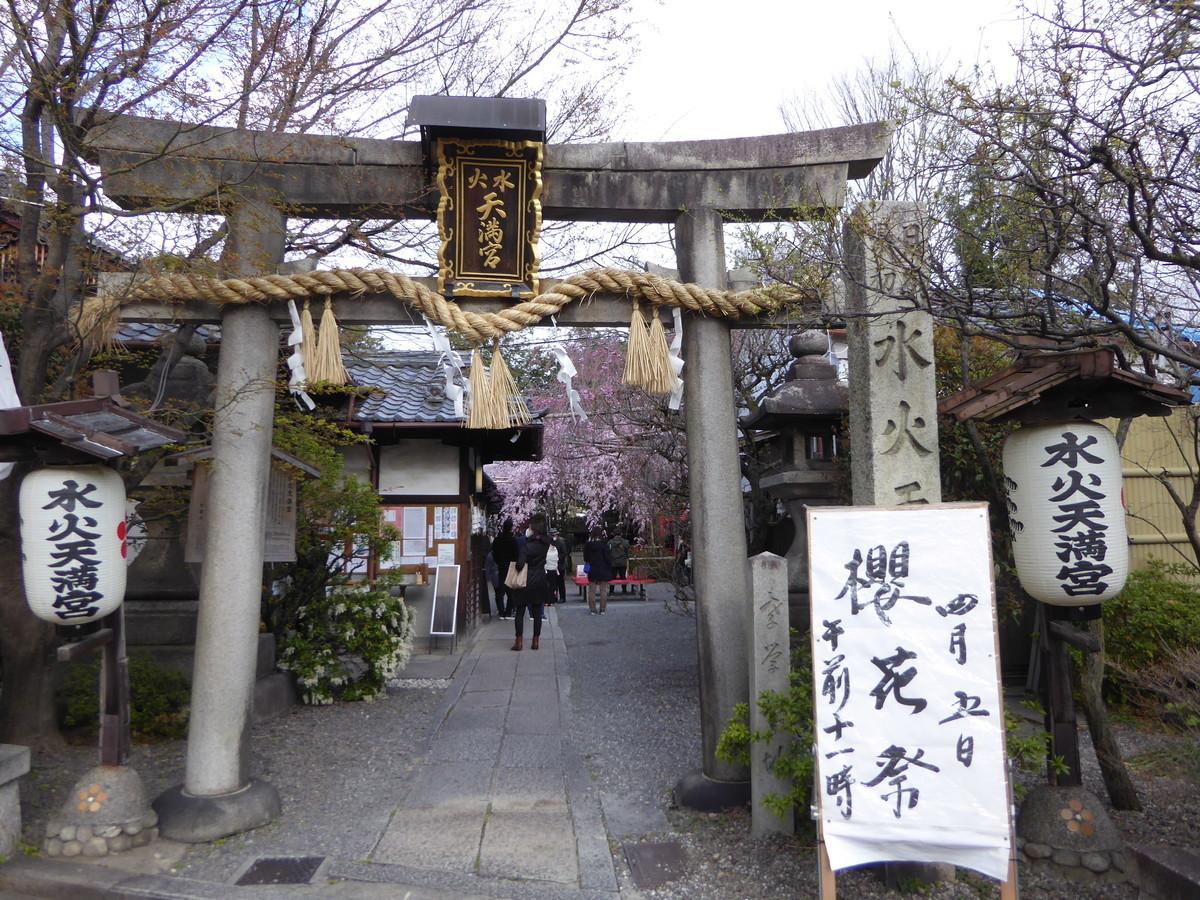 f:id:kyotoburari:20200504113515j:plain