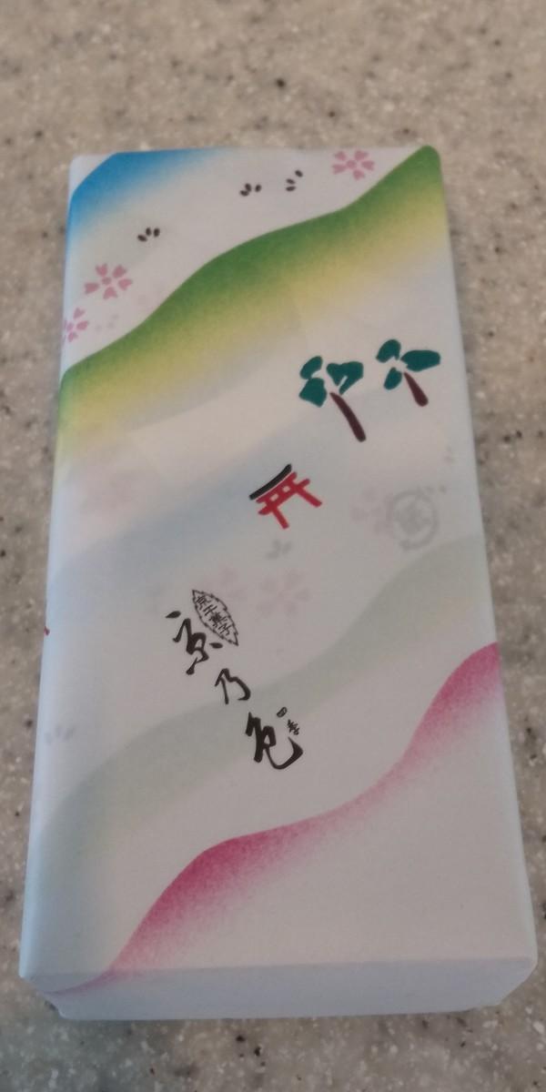 f:id:kyotoburari:20200518145620j:plain