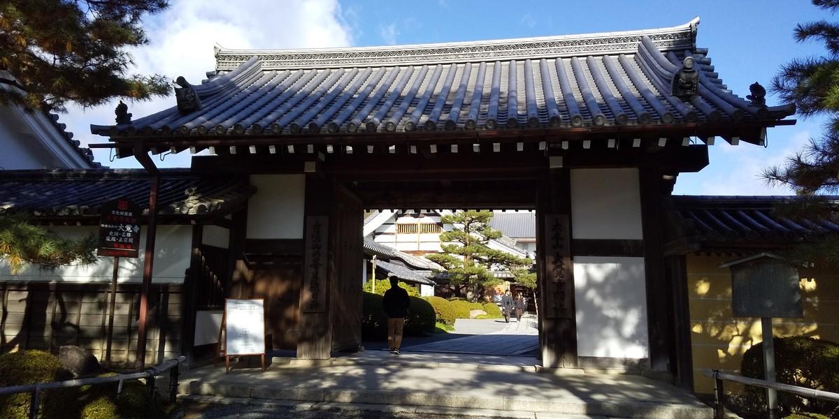f:id:kyotoburari:20200520095443j:plain