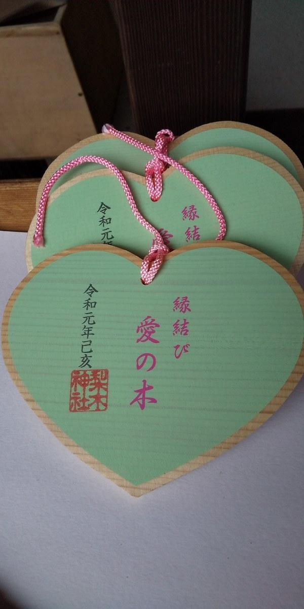 f:id:kyotoburari:20200525114905j:plain