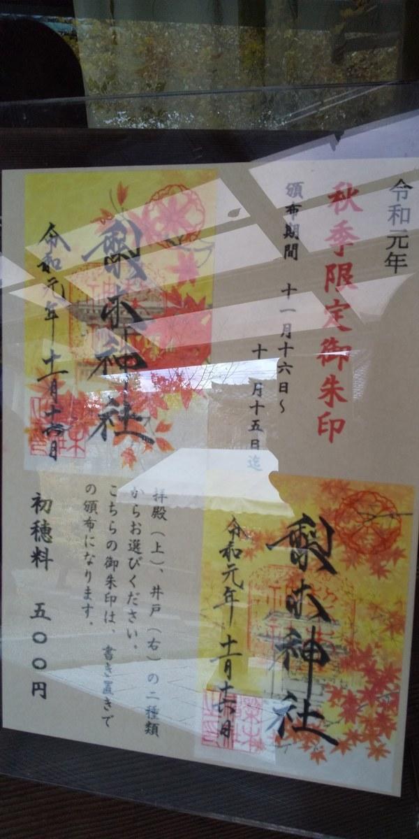 f:id:kyotoburari:20200525115502j:plain