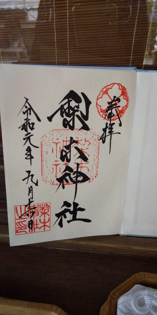 f:id:kyotoburari:20200525115632j:plain