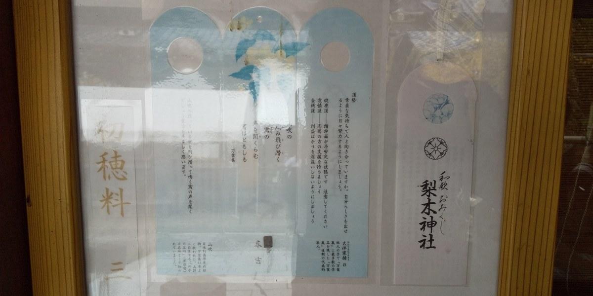 f:id:kyotoburari:20200525115711j:plain