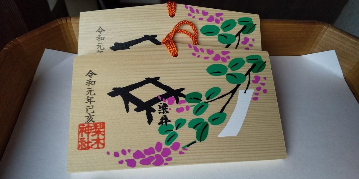 f:id:kyotoburari:20200525120231j:plain
