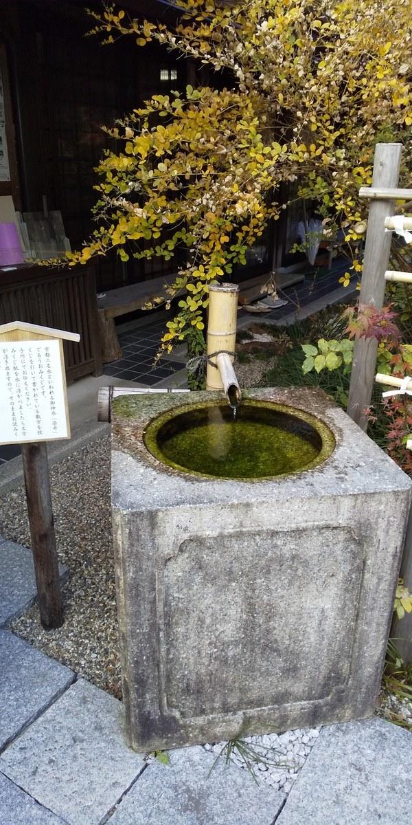 f:id:kyotoburari:20200525121657j:plain