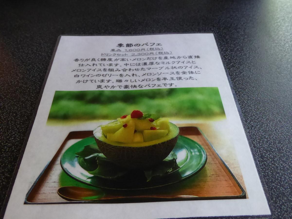 f:id:kyotoburari:20200606115715j:plain