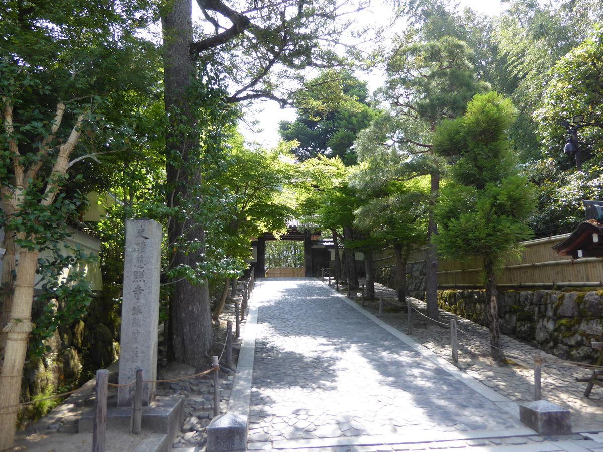 f:id:kyotoburari:20200608160137j:plain