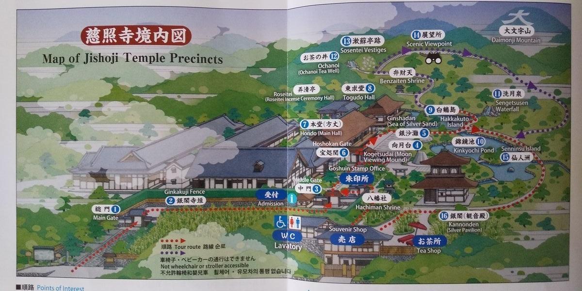 f:id:kyotoburari:20200609104258j:plain