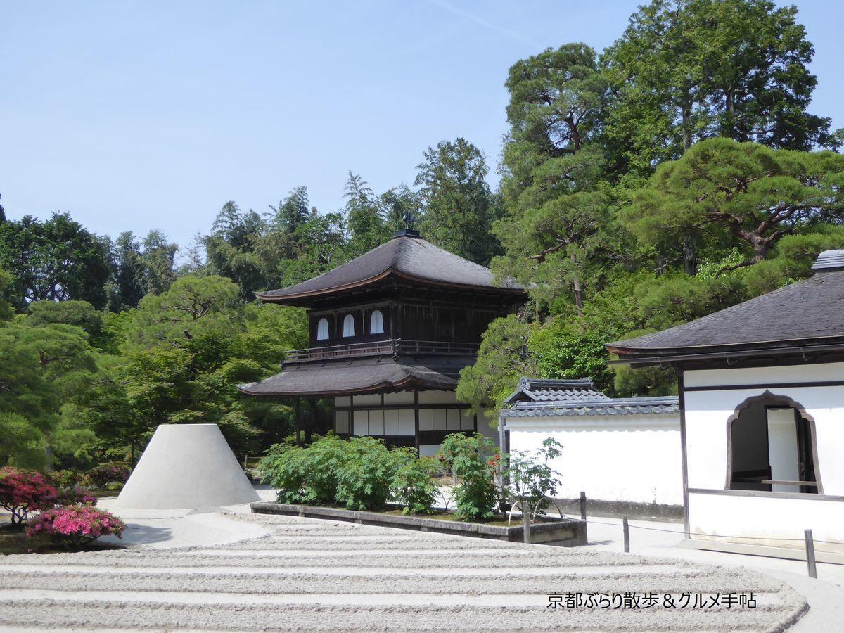 f:id:kyotoburari:20200610155922j:plain