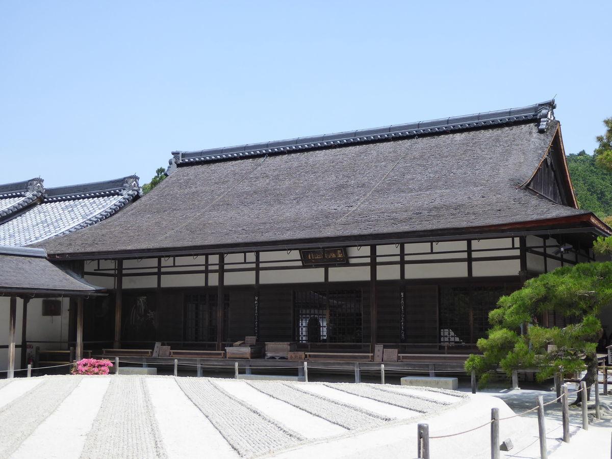 f:id:kyotoburari:20200610160026j:plain