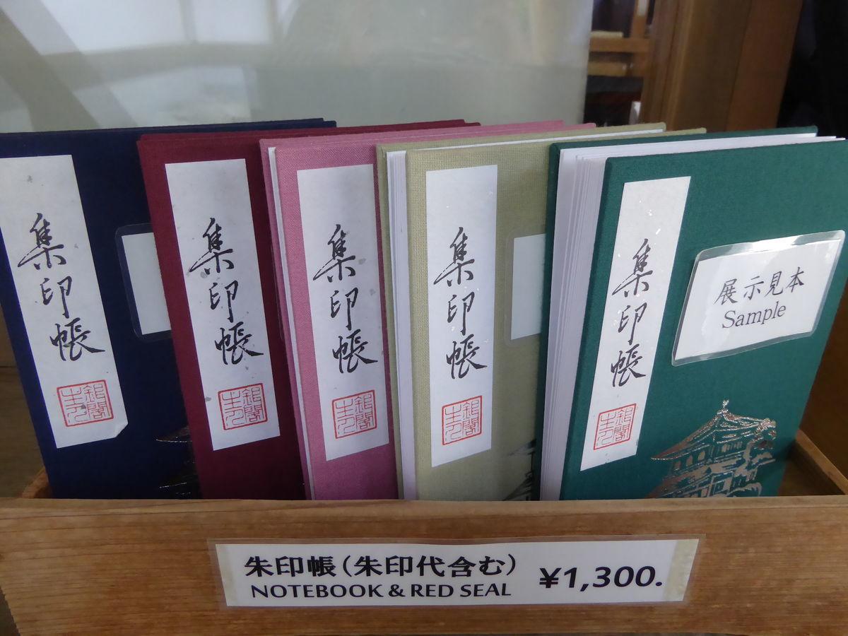 f:id:kyotoburari:20200611114517j:plain