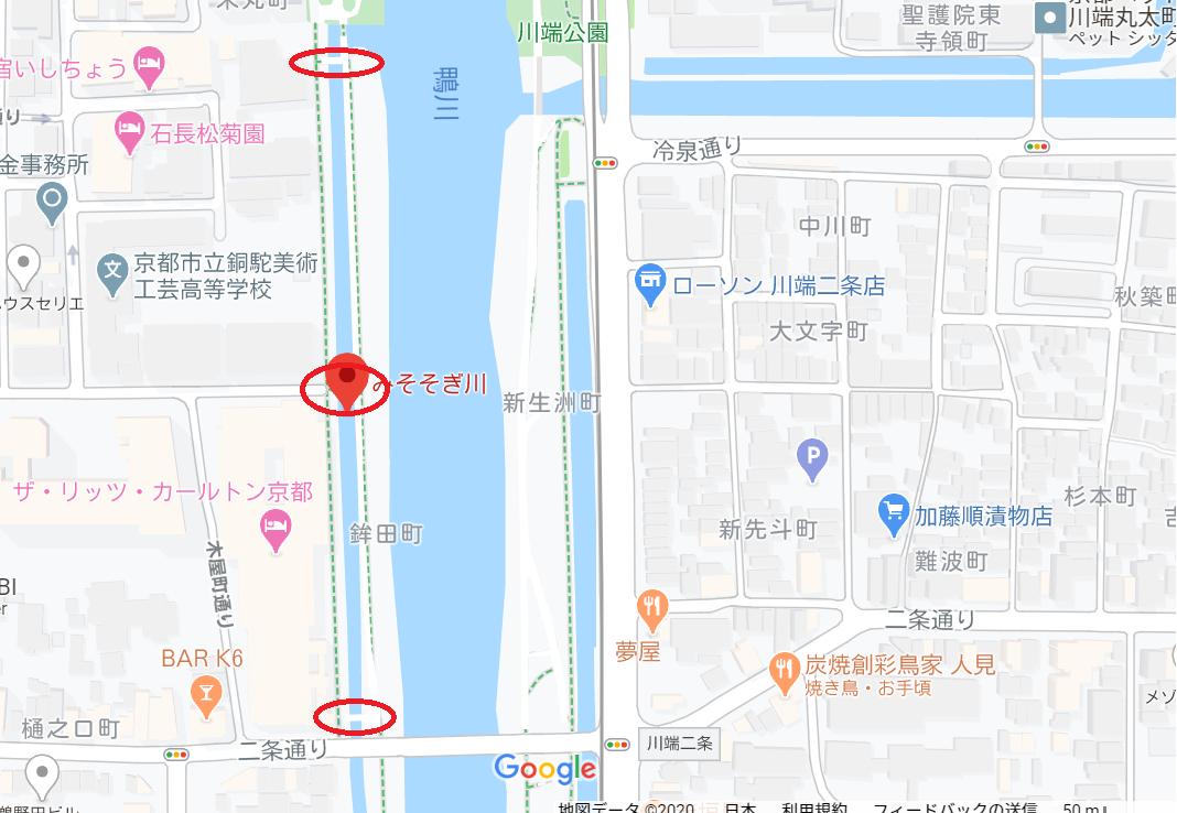 f:id:kyotoburari:20200611205817p:plain