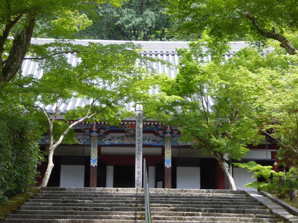 f:id:kyotoburari:20200617102029j:plain