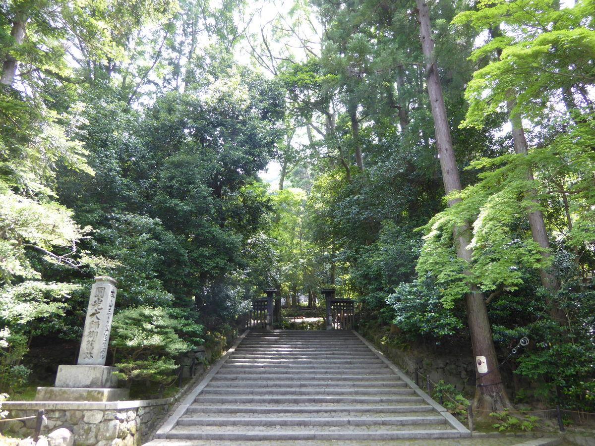 f:id:kyotoburari:20200618174129j:plain