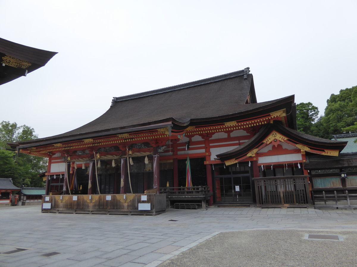 f:id:kyotoburari:20200630102732j:plain