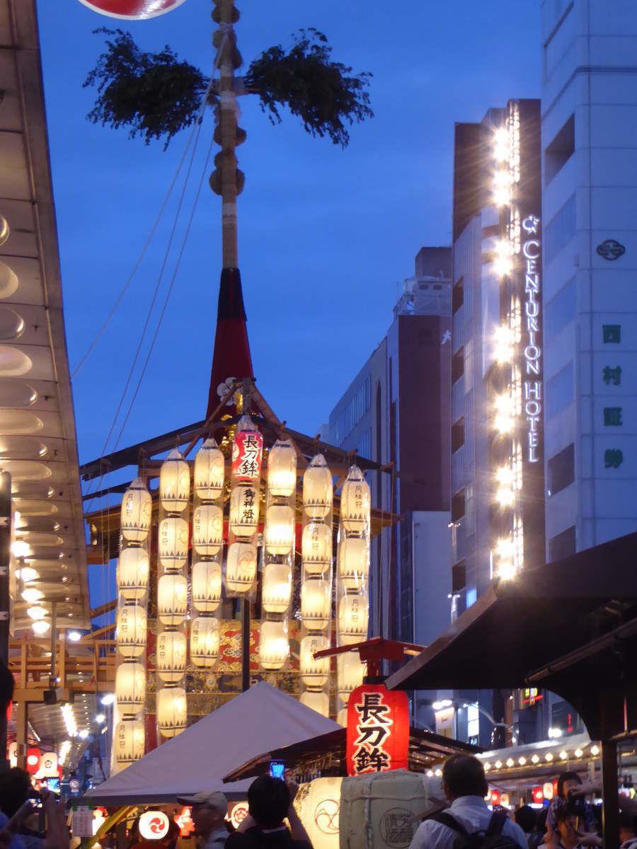 f:id:kyotoburari:20200630141100j:plain