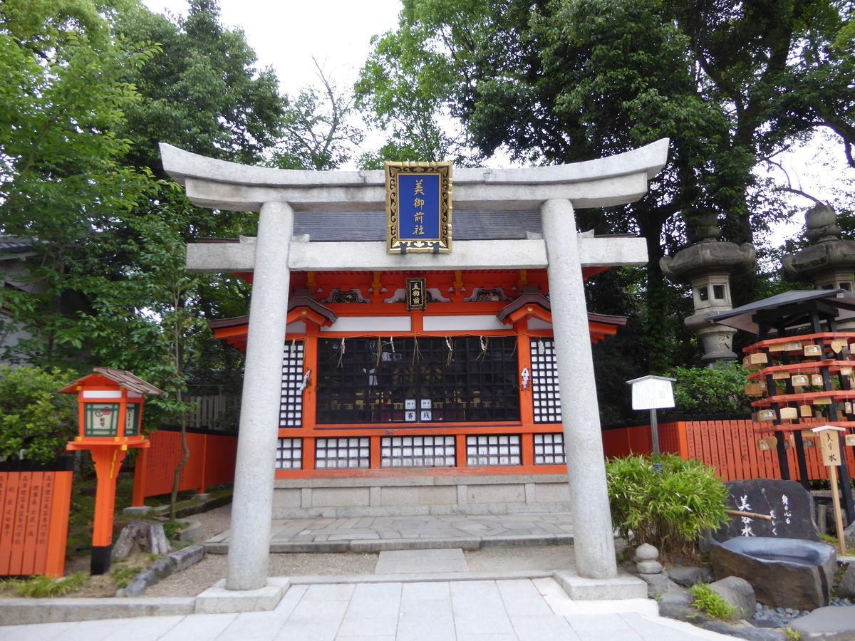 f:id:kyotoburari:20200701140833j:plain